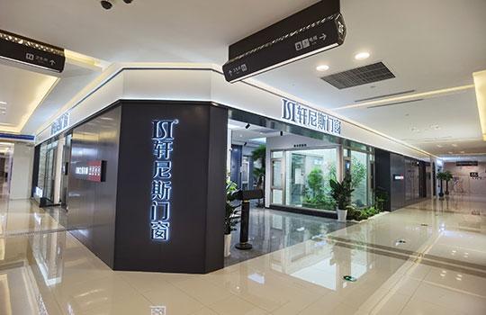 湖北武漢漢陽店
